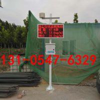 金旺厂家供应扬尘在线监测系统 pm10风速风向智能监测设备 能联网对接