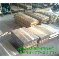 高弹性QAL7优质铝青铜板耐腐蚀