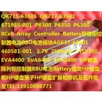 QK717-63601 P6350 P6500 EVA系列HP存储柜控制器电池SPS