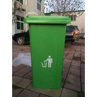 河北绿美供应铁制户外垃圾桶240L环卫桶 垃圾车垃圾箱镀锌钢垃圾桶