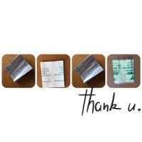 热缩膜标签用于酒水饮料瓶装类的标签膜