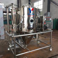 亚飞供应植物提取液喷雾干燥机 化工液体烘干机