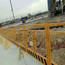 肇庆施工现场防护网 建筑铁网临边防护栏现货 东莞坑口安全护栏