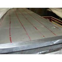 高强度7075-T651铝板 7075航空航天专用铝板