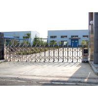 东莞市中堂创腾包装材料加工厂