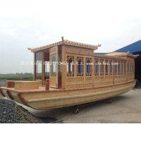 古典观光画舫船哪有 楚风出售 供应水上餐饮船 公园游船 景区电动木船