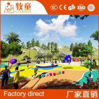 儿童游乐园整体方案设计 幼儿园户外大型游乐设施定制安装