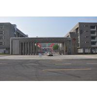 湖南长沙学校宿舍热水工程系统/湖南长沙学校热水工程安装/格力品牌代理商