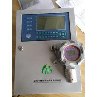 8通道控制箱,温室大棚养植场在线检测专用