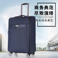 重庆行李箱批发2018新款拉杆箱价格优质量好包退换