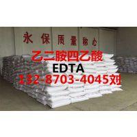 齐鲁石化厂家直销乙二胺四乙酸价格低 高纯EDTA多少钱一吨 工业级乙二胺四乙酸经销商 现货