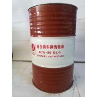 卓亚品牌/厂家批发供应GL-585W/90车辆润滑油/重负荷车辆齿轮油