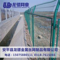 边框围栏网厂家 养殖护栏网 绿色围网