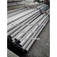 供应天津304不锈钢管最新批发价格0Cr18Ni10不锈钢管材配送中心