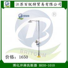 新款推出 304不锈钢复合式BH30-1010 紧急冲淋洗眼器流量可调节