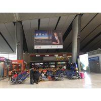 北京南站广告、北京南站广告投放价格、北京南站广告媒体位置分布