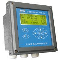 国产DCSG-2099型在线式多参数水质监测仪上海多参数在线仪表