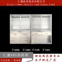 湖南医用器械柜生产商 仁康医用器械柜生产厂家 湖南医用器械柜生产企业