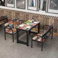 倍斯特复古桌椅组合简约现代快餐厅铁艺火锅桌厂家定制