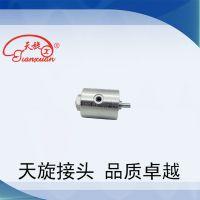 厂家供应天旋TXGS系列高速旋转接头油压机械机床的油压水压作用管道