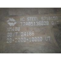 现货耐磨板NM400 兴澄特钢高强度高耐磨结构钢板