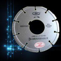 黄河旋风牌SC150型路面刻纹片直径150mmABCD级厂家直销