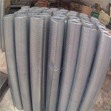 不锈钢冲孔网 铁板冲孔网 精密圆孔板