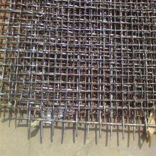 钢丝泥浆网 编织网厂家 镀锌筛网现货