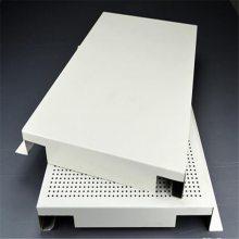 广汽传祺4S店金属吊顶天花-传祺汽车店白色微孔镀锌板吊顶材料