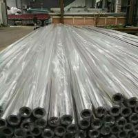 宣威304不锈钢直径102乘3大口径工业管 不锈钢大口径工业管