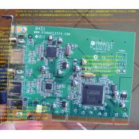 pinncle品尼高V9 V10采集卡 采集摄像机磁带 XP系统 支持Sony 10P摄像机