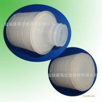 供应发酵罐空气除菌滤芯 ptfe疏水型空气折叠滤芯