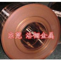 洛铜铜带 现货T2/T3紫铜带 红铜带 高导电导热紫铜带 电器紫铜带