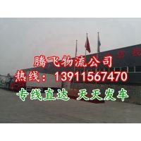 http://himg.china.cn/1/4_517_1019891_600_450.jpg