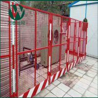 基坑栅栏现货库存 基坑围界禁止攀爬护栏 泥浆池安全隔离网
