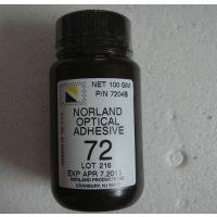 100G装美国Norland紫外光固化光学胶NOA72胶水