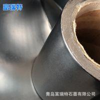 厂家批发柔性石墨纸   石墨垫圈卷材   石墨垫片