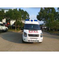 江铃福特V348长轴福星顶5780×2000×2690救护车销售厂家