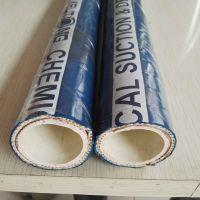 科力通促销化学胶管 内衬四氟乙烯耐腐蚀胶管 输送油墨专用软管