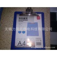 热销产品 优质环保防静电文件夹板  防静电文件夹板