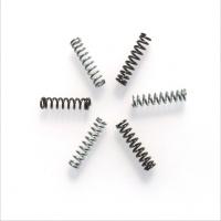 压缩弹簧 减震压缩弹簧 弹簧品质好 五金弹簧 厂家直销