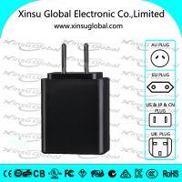 5v2.5a移动交换机开关电源,FCC认证,USB接口,5V2.5A电源适配器