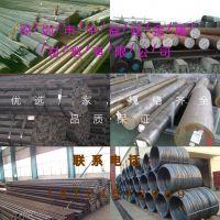 [厂家直销] 合金渗碳钢SNCM220轴承钢,耐磨损耐冲击高硬度轴承钢