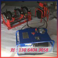 PE管对焊机 pe热熔对接机 山东秀华200-63液压pe热熔焊机