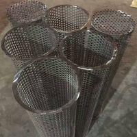 供应不锈钢滤网 净化器过滤网 气液过滤网 304滤网【至尚】圆孔