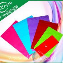 厂家可定做彩色环保塑料物流快递袋各种厚度信封袋超强粘口防冻胶新料pe