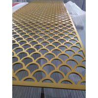 厂家专业定制雕花板屏风、雕刻铝单板、隔断屏风
