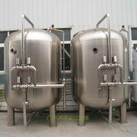 化工厂锅炉内有水垢就用清泽蓝前置软化水设备 立式过滤罐厂家