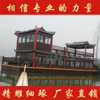 山东滨州出售16米双层画舫船 水上餐饮船 会议船 画舫木船厂家直销