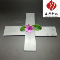 大量生产耐磨陶瓷涂料ZB-03、耐磨陶瓷片、氧化铝陶瓷片